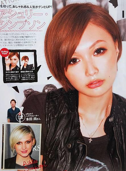 西門町尚洋髮型班森設計師/副經理分享日系歐美風格短髮女生髮型圖片