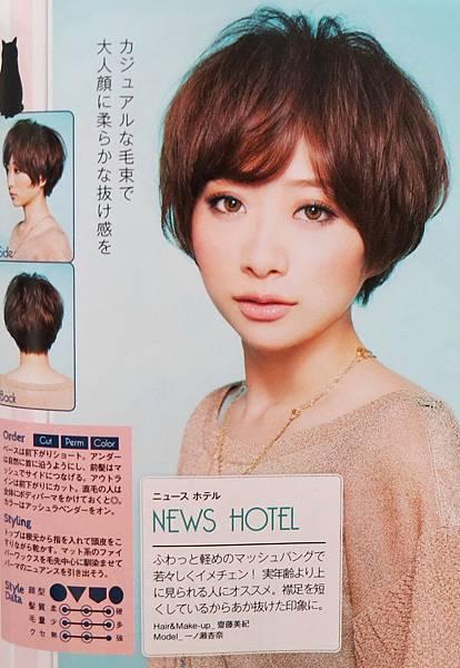 西門町尚洋髮型班森設計師/副經理分享日系短髮女生髮型圖片