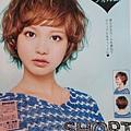 西門町尚洋髮型班森設計師/副經理分享女生髮型圖片