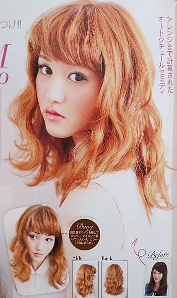 西門町尚洋髮型班森設計師/副經理分享女生流行髮型圖片(日系風格)