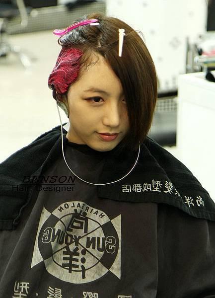【微 染髮】微美麗亮眼染剪短髮型/西門町髮型師BENSON