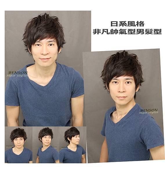 流行髮型日系帥氣型男髮型-秋季新呈現-西門町髮型師班森