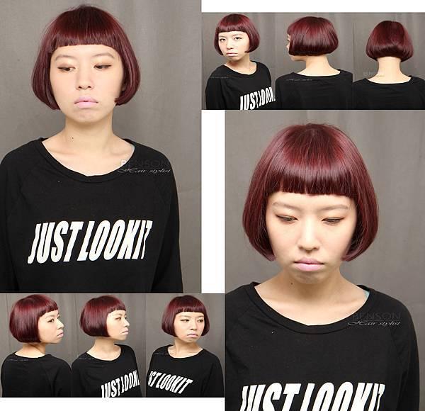 齊長日系風格個性短髮-2014新髮色潮流豔麗紅