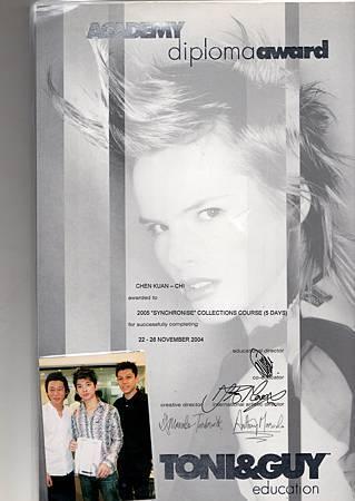 2004新加坡TONI&GUY創意剪染課程.jpg