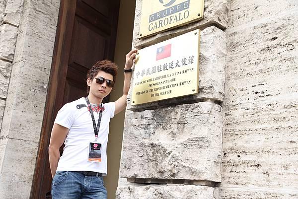 義大利住台代表處.JPG