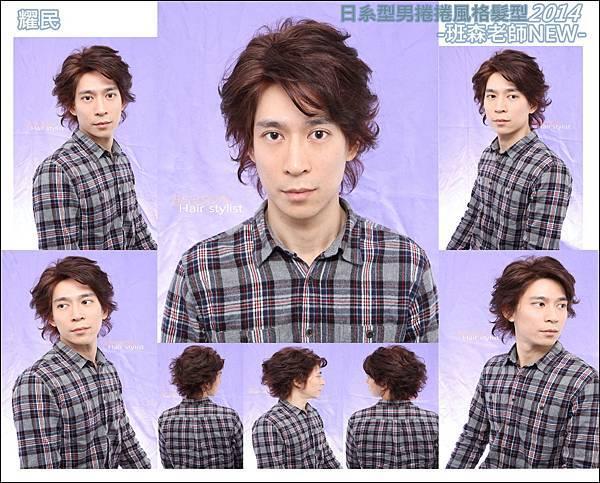 日系型男捲捲風格髮型