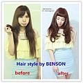 日系個性甜美風格髮型
