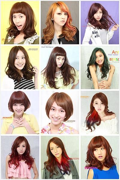 2015女生流行髮型
