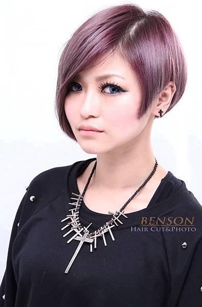超個性灰紫髮色 染髮