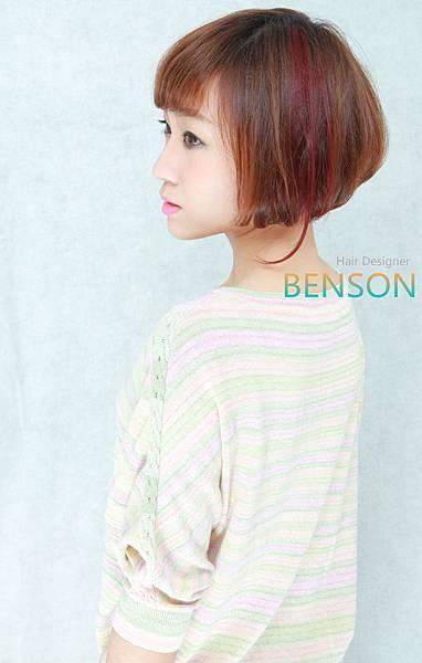 2015流行短髮.JPG