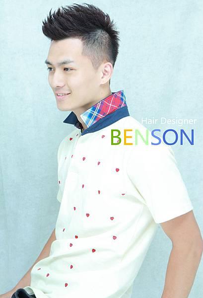 陽光型男髮型 (8)