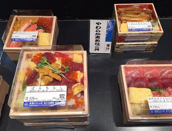 吃吃喝喝_7542.jpg