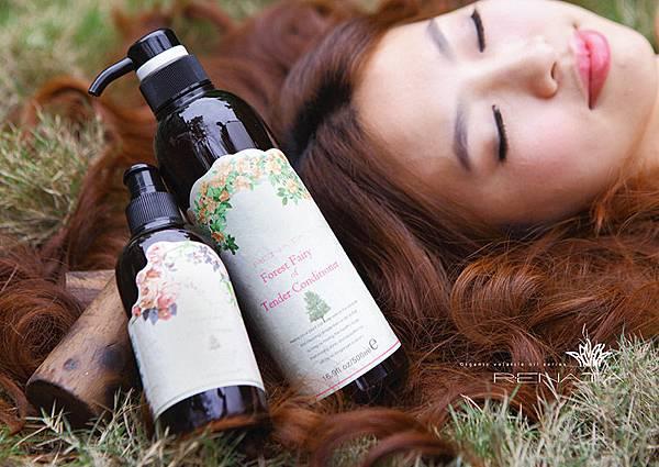 Forest-Fairy-(2).jpg