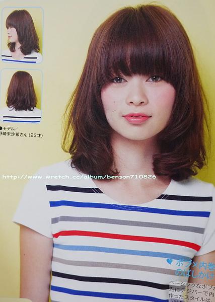 2011年流行新髮型髮色。2011年流行新髮型髮色。2011年流行新髮型髮色
