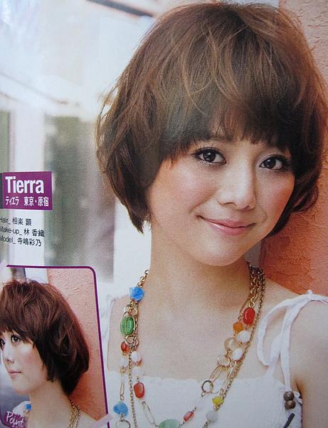 2010。2011。日本流行雜誌mina日系潮流髮型===空氣燙