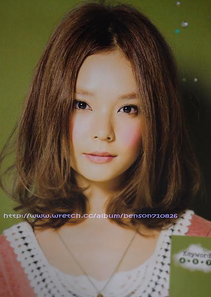 日系風格中分造型的柔媚氣質感髮型