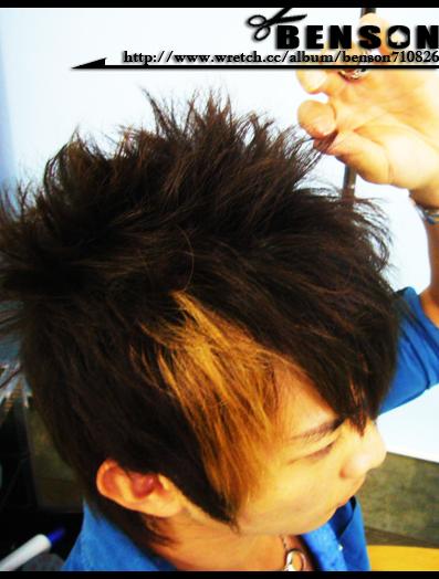 髮束質感調整