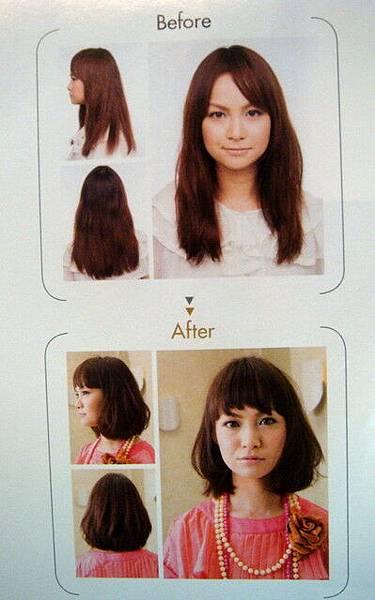 早春氣質美少女髮型