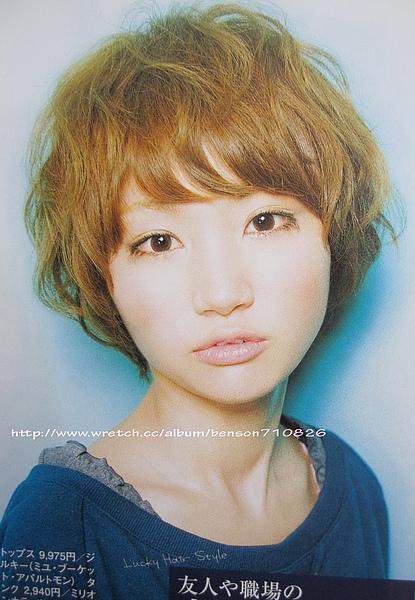 搶眼亮麗髮色@日系髮型空氣感燙髮分享