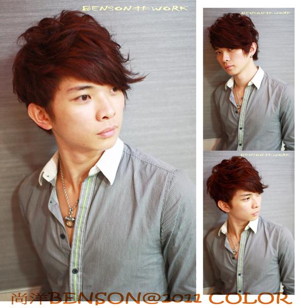BENSON示範最新流行髮型。2011年搶眼時尚新髮色