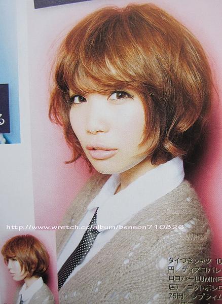 潮流亮感個性風格@日系髮型空氣感燙髮分享