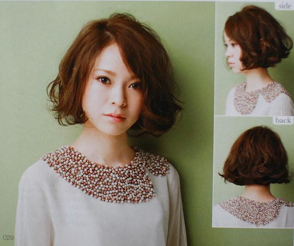 職場正夯@日系髮型空氣感燙髮分享
