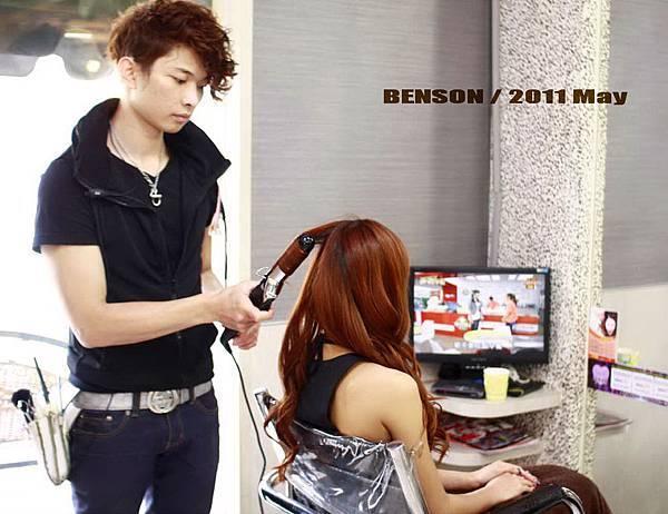2011夏日流行髮色~洋娃娃般的高光感質感髮色~摩卡橘(電棒造型中)