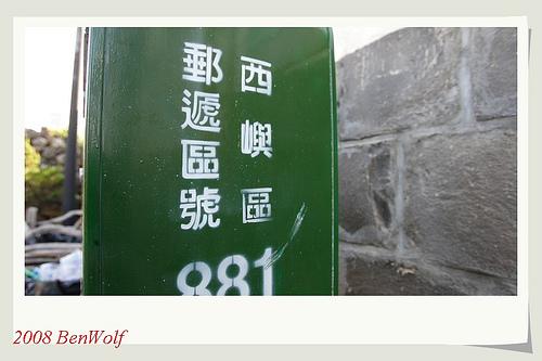 3D8314