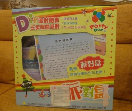 DSC01762_cropped (Custom)