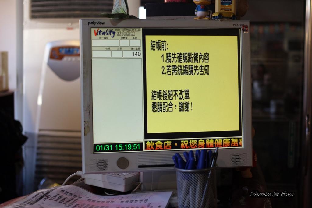 IMG_8581.JPG