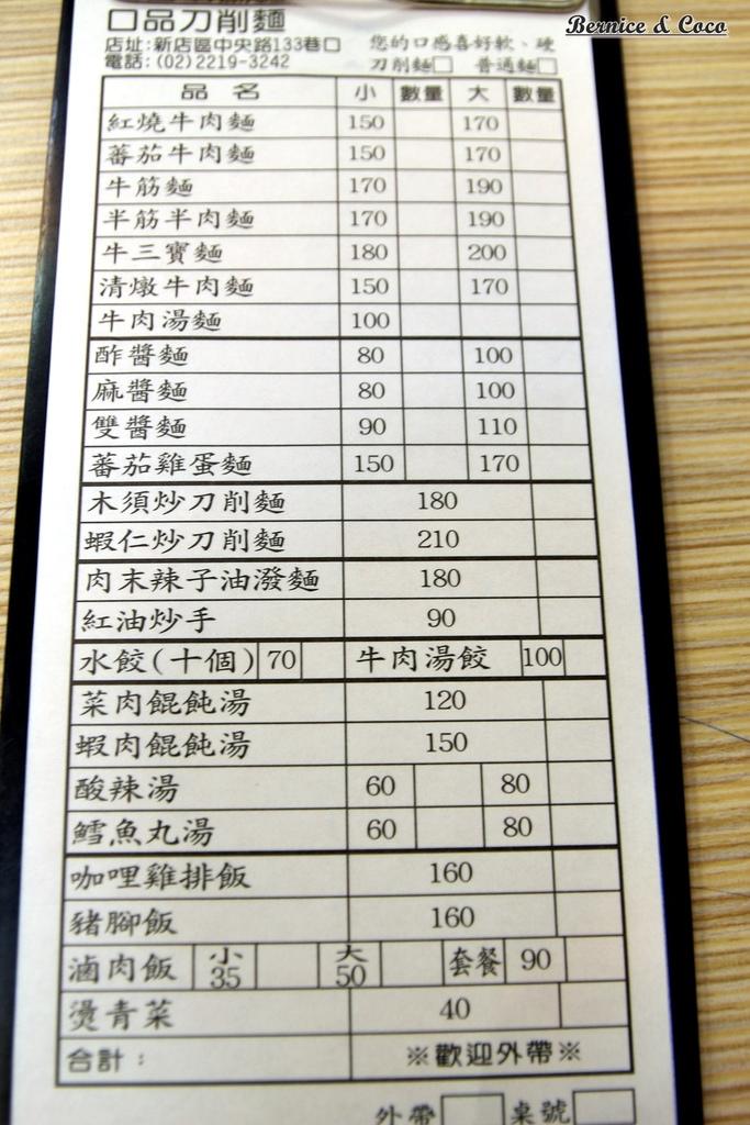 IMG_6115.JPG