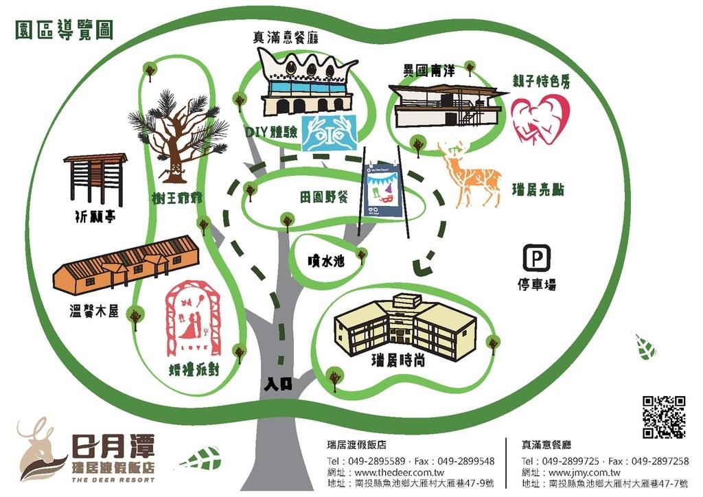 導覽地圖02版.jpg