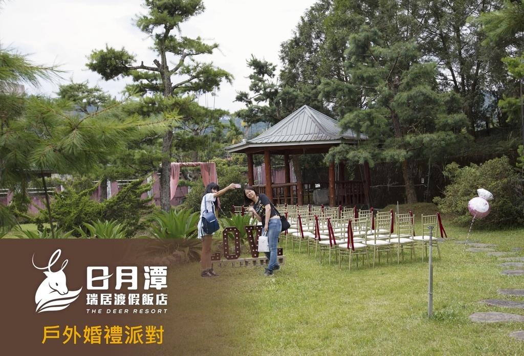 瑞居渡假飯店200_170729_0062.jpg