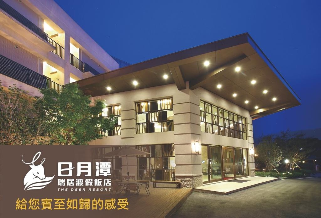 瑞居渡假飯店200_170729_0081.jpg