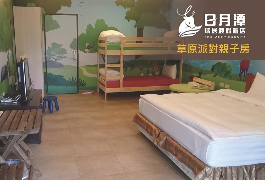瑞居渡假飯店200_170729_0094.jpg