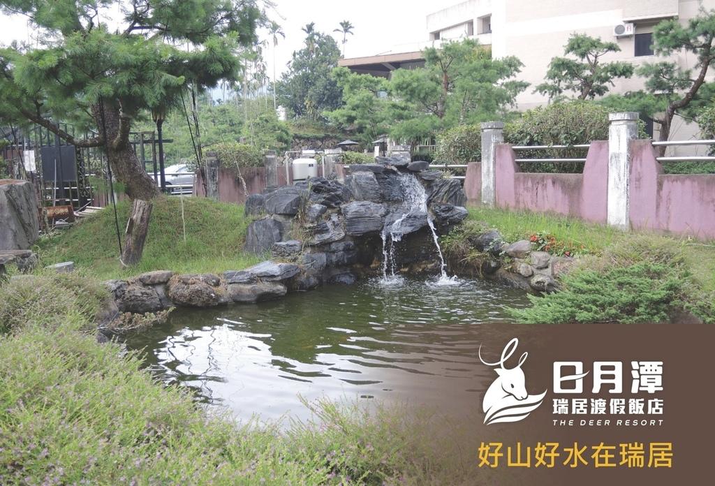 瑞居渡假飯店200_170729_0110_0.jpg