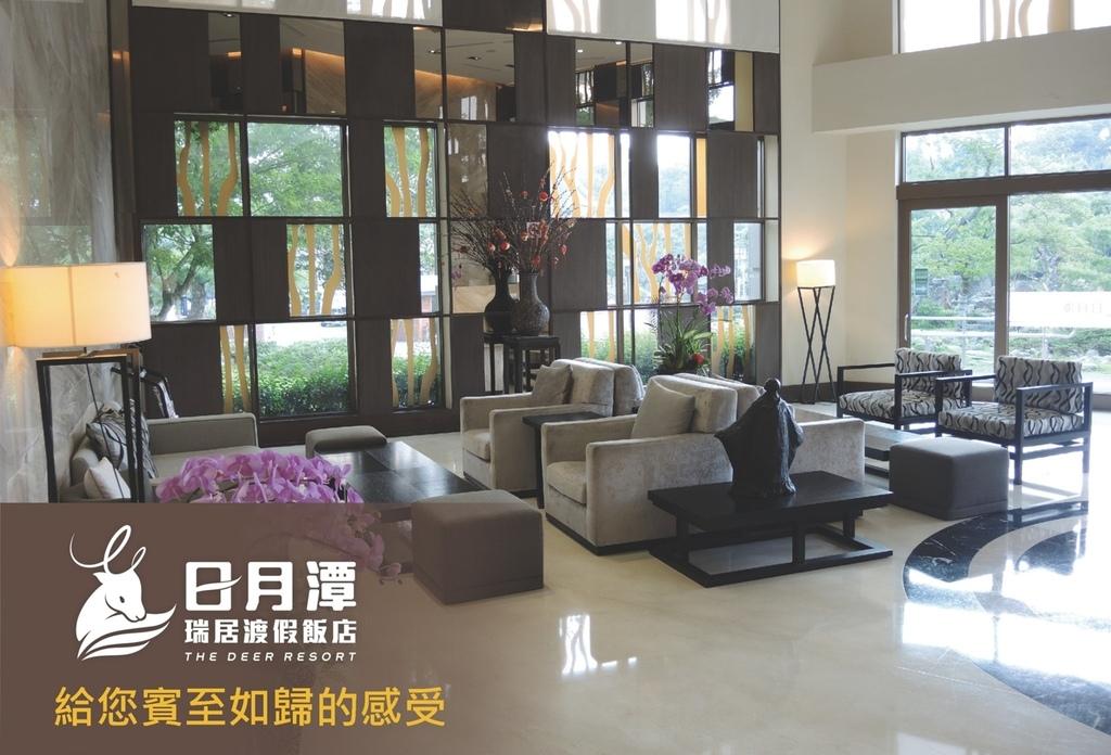 瑞居渡假飯店200_170729_0138_0.jpg