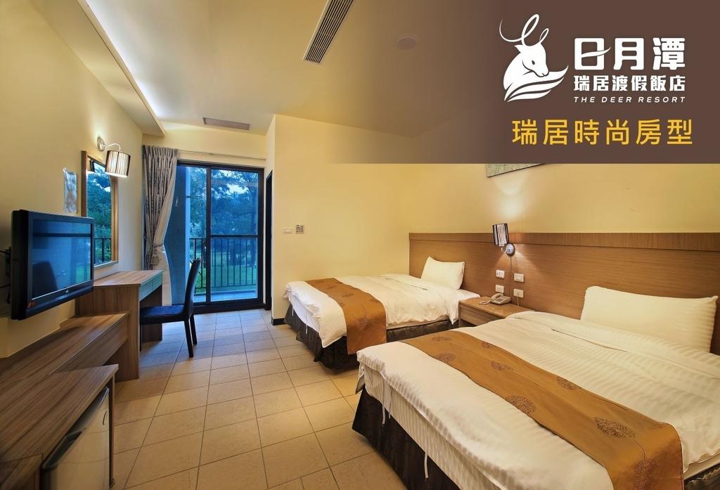 瑞居渡假飯店200_170729_0194.jpg