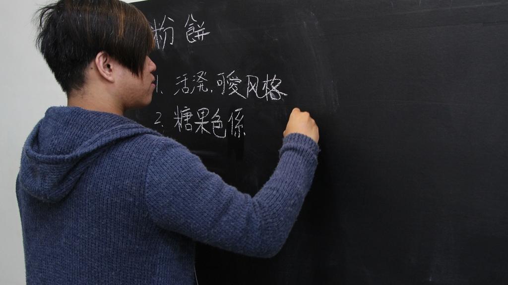 導演寫出在影片裡需要呈現的風格以及元素.JPG