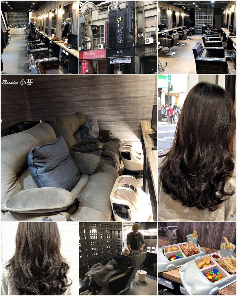 七大界髮廊新泰店-新莊染燙剪1