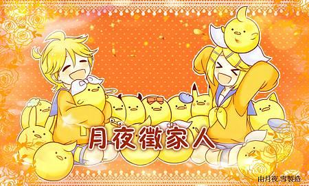 Rin-len-rin-kagamine-33146486-1720-1039[1]_meitu_1_meitu_1