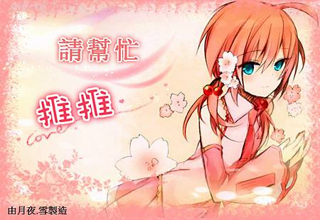 Rin-len-rin-kagamine-33146486-1720-1039[1]_meitu_3_meitu_2