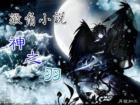 20100325191121-1549896593[1]_meitu_1