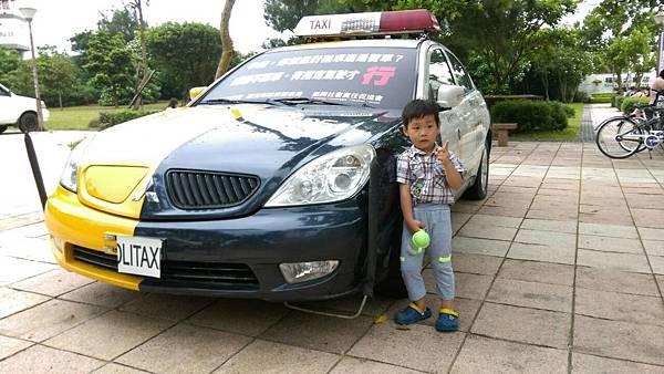 警車計程車合體