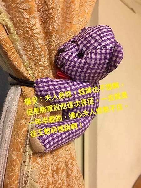 IMG_4305[1]