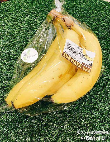香蕉-Day1-3