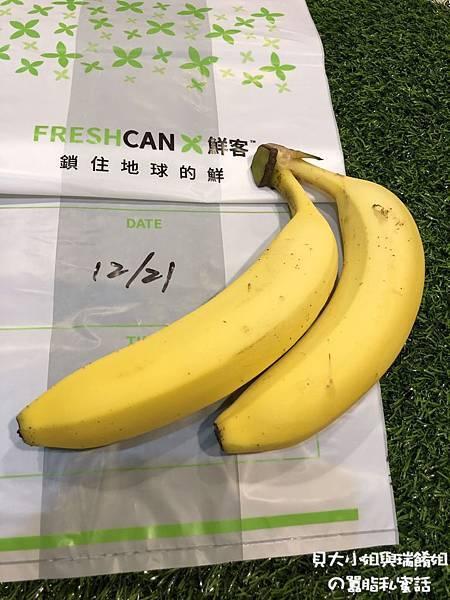 香蕉-Day1-11