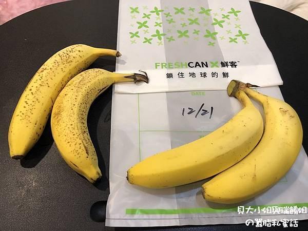 香蕉-Day3-2