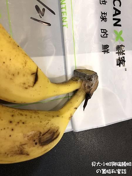 香蕉-Day7-2