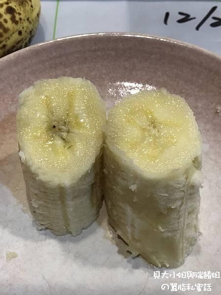 香蕉-Day7-4